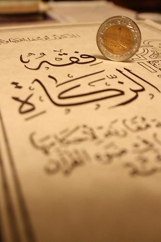zakat-quran-mta dans II.b.Partage