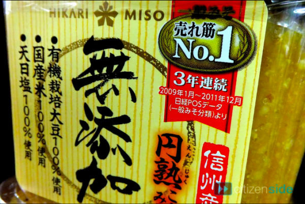 miso halal japon