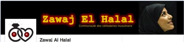 Site de rencontre zawaj halal