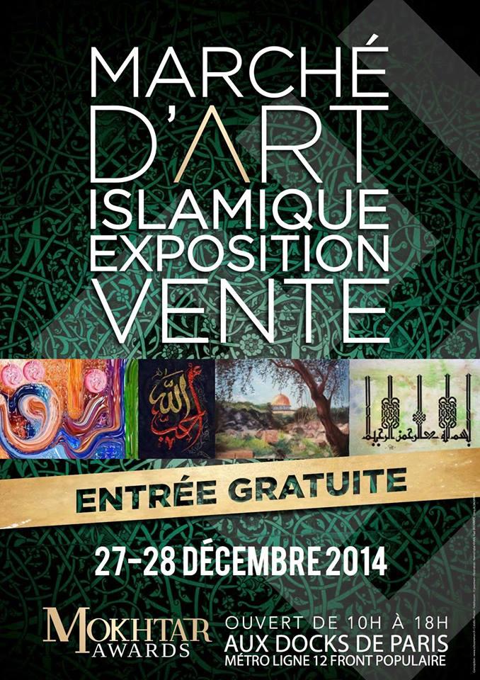 art islamique Mokhtar