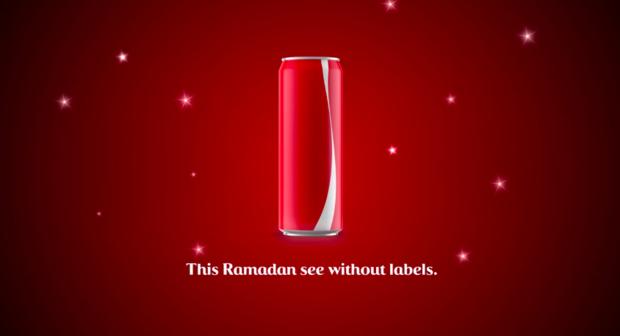 des canettes coca-cola sans logo pour Ramadan